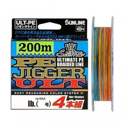 Sunline valas PE Jigger ULT (4 braid) 200m